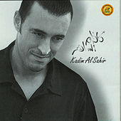 Play & Download Qusat Habebain by Kadim Al Sahir | Napster