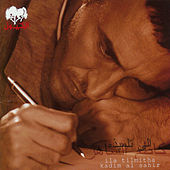 Play & Download Ila Tilmitha by Kadim Al Sahir | Napster