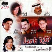 Jarh Alehsas… by Various Artists