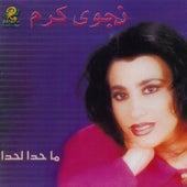 Ma Hada La Hada by Najwa Karam