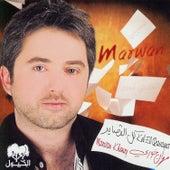 Kel El Qasayed by Marwan Khoury