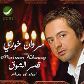 Play & Download Asr El Sho' by Marwan Khoury   Napster