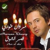Asr El Sho' by Marwan Khoury