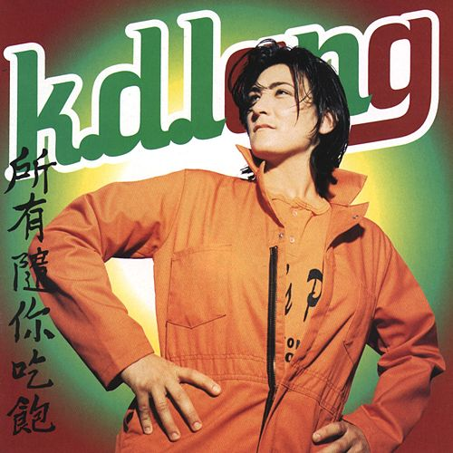 Play & Download All You Can Eat by k.d. lang | Napster