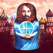 Russian Attractions - EP by Sebastien Tellier