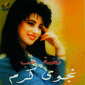 Play & Download Naghmat Hob by Najwa Karam | Napster