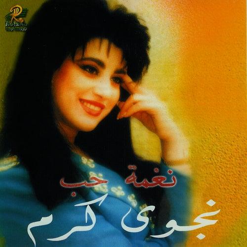 Naghmat Hob by Najwa Karam