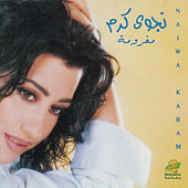 Play & Download Maghroumah by Najwa Karam | Napster