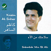 Play & Download Salamtak Min El Ah by Kadim Al Sahir | Napster