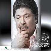 Play & Download Daraoob  Mougalgah by Abu Bakr Salem | Napster
