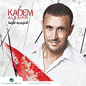 Play & Download Latisideh Lawa'ah by Kadim Al Sahir | Napster