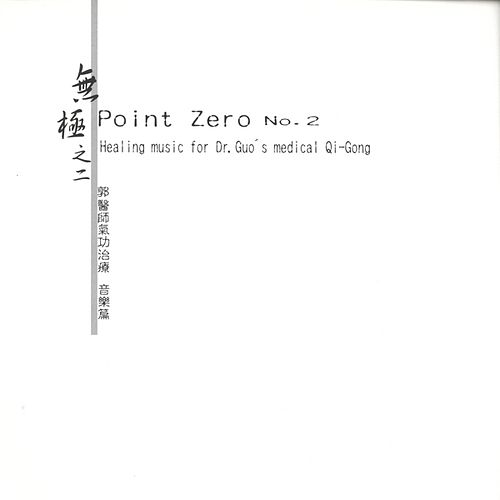 Play & Download Point Zero... by Liu Sola | Napster