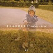 Dieser eine Song by Chakuza