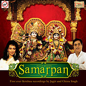 Play & Download Samarpan by Chitra Singh | Napster