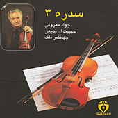 Play & Download Sedreh Vol. III- Persian Classical Music by Javad Maroufi | Napster