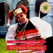 Russian Folklore. Oh You Wind, Little Wind by Nadejda Krygina