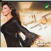 Play & Download Kibirel Hob by Najwa Karam | Napster