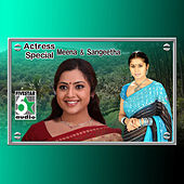Play & Download Actress Special - Meena and Sangeetha by Various Artists | Napster