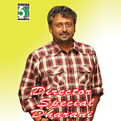 Director Special - Dharani by Various Artists