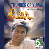 Thunder of Yuvan: Theendi Theendi by Various Artists