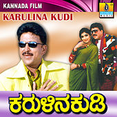 Play & Download Karulina Kudi (Original Motion Picture Soundtrack) by Various Artists | Napster