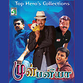Mun Paniya - Top Hero Collections by Various Artists