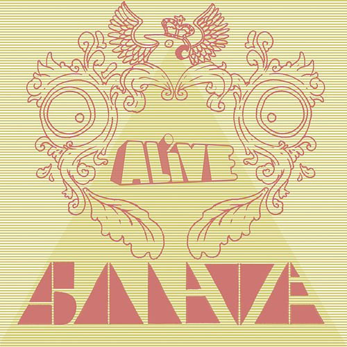 Play & Download 5ALIVE Sampler 1 by Various Artists | Napster