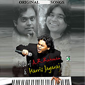Hits of A.R.Rahman and Harris Jayaraj by Various Artists