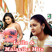 Play & Download Laila and Malavika Hits by Various Artists | Napster