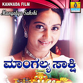Mangalya Sakshi (Original Motion Picture Soundtrack) by Various Artists