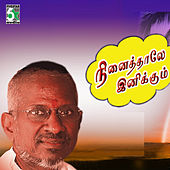 Play & Download Ninaithale Inikkum by Various Artists   Napster