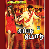 Appadipodu by Various Artists