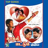 Play & Download Kadhal Mattum Purivathillai by Various Artists | Napster