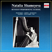 Play & Download Russian Performing School. Natalia Shameyeva - vol.1 by Various Artists | Napster