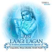 Aisi Lagi Lagan - Krishna Janamashtami Special by Various Artists