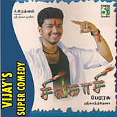 Play & Download Vijay's Comedy