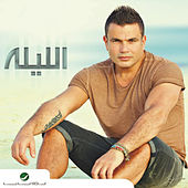 Play & Download Al Leila by Amr Diab | Napster