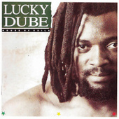 Play & Download House of Exile by Lucky Dube | Napster