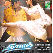 Play & Download Thaalam (Original Motion Picture Soundtrack) by Various Artists | Napster