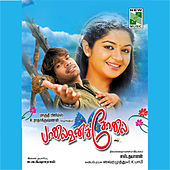 Palaivanacholai (Original Motion Picture Soundtrack) by Various Artists