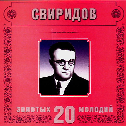 Georgy Sviridov. 20 Golden Melodies In Modern Processing by Orchestra Of The Golden Light