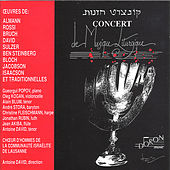 Play & Download Concert de musique liturgique juive (Concert of Jewish Liturgical Music) by Various Artists | Napster