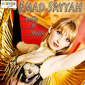 Play & Download Yalla al Hafla by Emad Sayyah | Napster