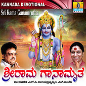 Play & Download Sri Rama Ganamrutha by Various Artists | Napster