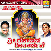 Play & Download Sri Gajanana Geetharchane by Various Artists | Napster