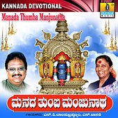 Play & Download Manada Thumba Manjunatha by Various Artists | Napster