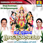 Play & Download Satya Swaroopa Sri Sathyanarayana by Various Artists | Napster