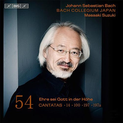 Bach: Cantatas, Vol. 54 by Various Artists