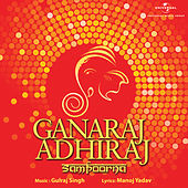 Play & Download Ganaraj Adhiraj Sampoorna by Various Artists | Napster