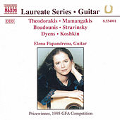 Play & Download Guitar Recital: Elena Papandreou by Various Artists | Napster